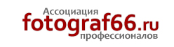 Фотографы Екатеринбурга